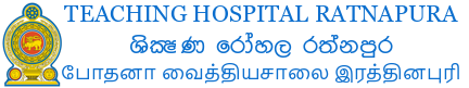 Teaching Hospital Ratnapura